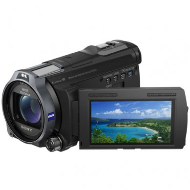 Sony HDR-CX200EB